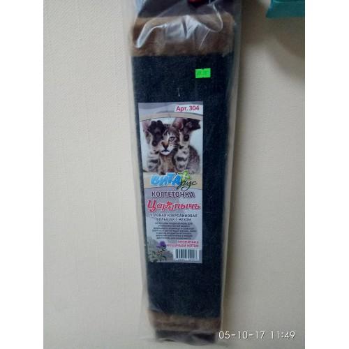 Когтеточка ковролиновая большая мех угловая68*30см